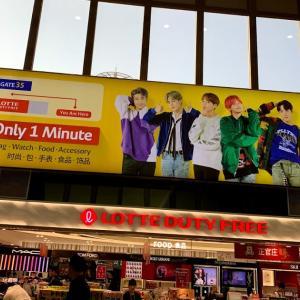 【観光】金浦にはBTSがたくさん!?しばしさよならソウルです
