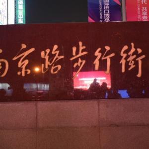 【観光】おなじみのチョコレートのグッズをゲットしよう「M&M's world Shanghai」