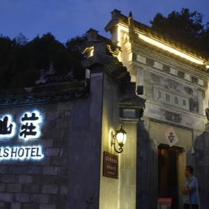 【食事】カエル/ウサギ/イノシシ・・宏村の外れの隠れ家ホテル「雷崗山荘」でジビエ料理!