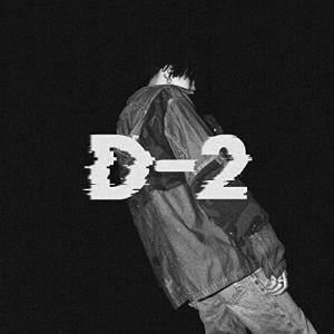 【和訳】이상하지 않은가 (おかしくないか)- SUGA Feat. RM