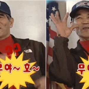 【まだまだ気になる】韓国の面白い新語・造語2021③