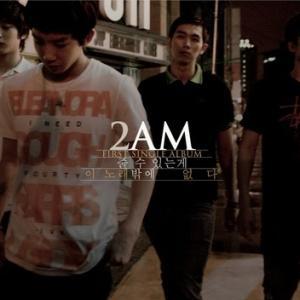 【和訳】이노래(この歌) -  2AM