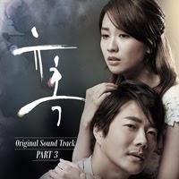 【和訳】One Summer Night (Korean ver.) -  조권(2AM)