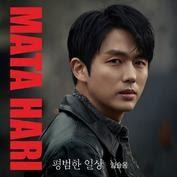 【和訳】평범한 일상(平凡な日常) (Ordinary Lives) -  슬옹(2AM),윤보미 (에이핑크)