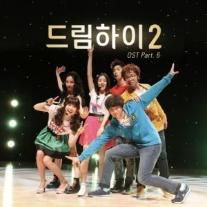 【和訳】B급인생(B級人生) -  정진운(2AM), 진영 (GOT7), 김지수, 강소라