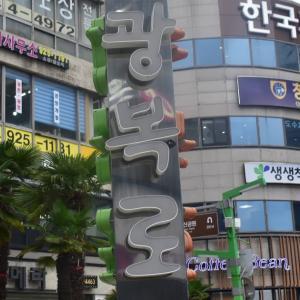 【観光】タイガーシュガーからジーパイまで!釜山光復路が台湾化!?