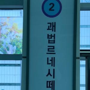 """【買物】釜山帰国前""""最後""""に買い物するならここ!「emart 沙上店」"""