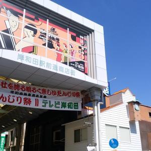 そーりゃ!大阪だんじり祭り2019③