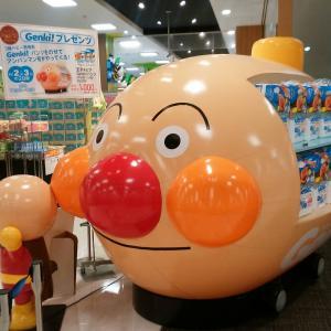 アンパンマン号の使い方イオンモール京都桂川店