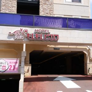 京都伏見稲荷大社鳥居奉納ラブホテル「もしもしピエロ」へ