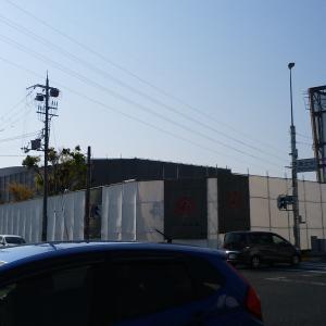 京都向日市うきわくシティ(旧ナムコワンダーシティ)解体