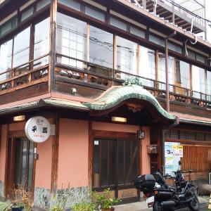 京都旧遊郭壊滅後の「五条楽園」