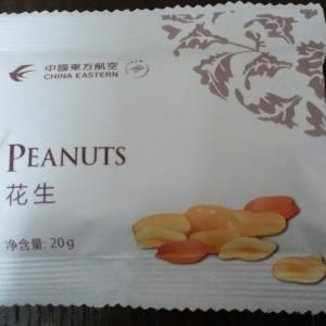 コードシェア中國東方航空ピーナッツ