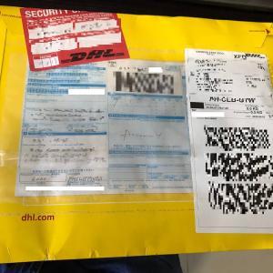 ロックダウン中にフィリピン-日本間で荷物を送ってみた結果