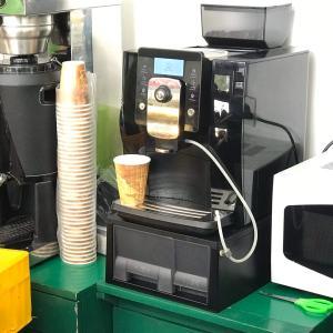 【フォーワード留学】コーヒー探しで見つけたフィリピンあるあるな英語