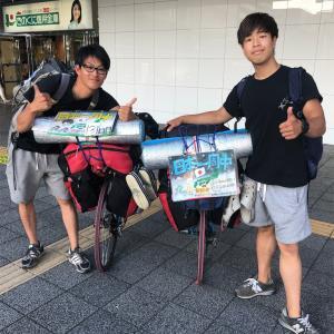 【日本一周チャリ旅】Vol.90 日本一周最終日!!!!