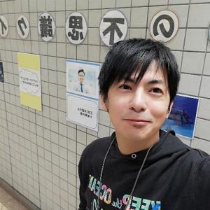 いよいよスタート!15時まで!神戸、御崎公園駅