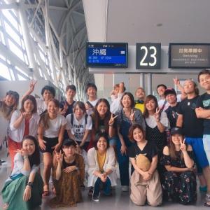 沖縄からおはようございます。楽しい事した方がいいよ?