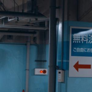 【関西洗車場】大阪、扇町地下駐車場の無料洗車スペースがすごい!