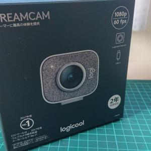 ちょっとお高いウェブカメラを買って失敗しました