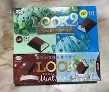 食べ比べチョコミント