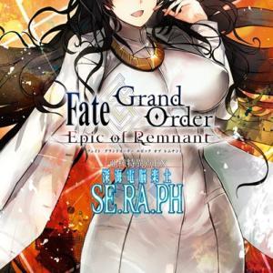 アクション漫画 Fate/Grand Order ‐Epic of Remnant‐ 亜種特異点EX 深海電脳楽土 SE.RA.PH