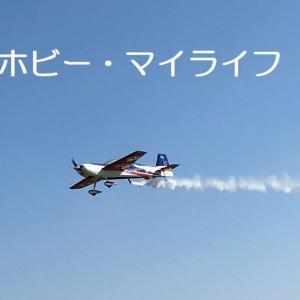 DA120 日本語マニュアル