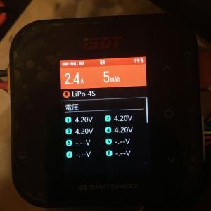 ISDT Q8 充電器 アップデート