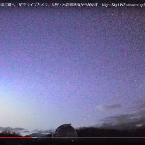 レッドスプライト 12月17日 木曽観測所 星空ライブカメラ
