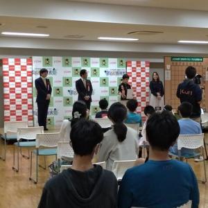 J:COM杯3月のライオン子ども将棋大会 関東大会 2020/10/3