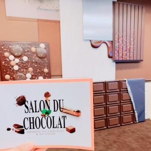 「サロン・デュ・ショコラ2020」での出逢い。