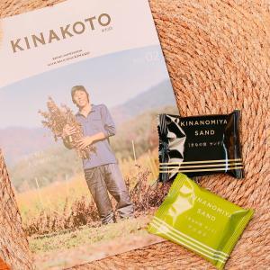 きな粉好きをも唸らせる、京都からの贈りもの。