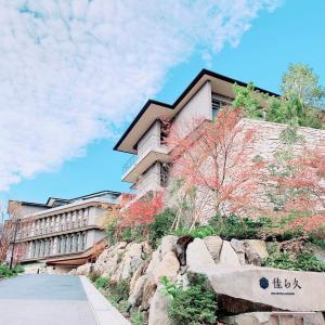 【PR】10月に待望の開業!ゲストに寄り添うおもてなしに溢れる湯宿「箱根・強羅 佳ら久」さん。