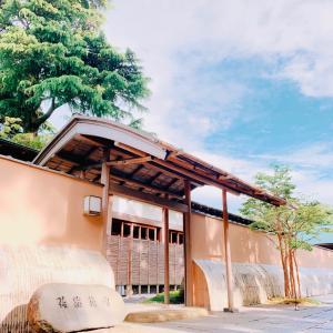 【PR】強羅の自然に寄り添うお庭と建築、美食を愉しむ箱根屈指の名宿「強羅花壇」さん