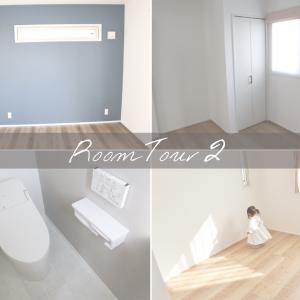 入居前web内覧会~2階編~ 寝室/WIC/子供部屋/トイレ/インナーバルコニー