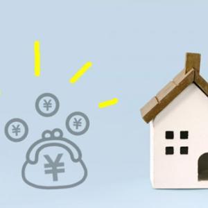 家の売買のタイミングはいつ?増税前と増税後、オリンピック前後の違い