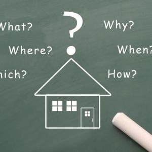 家を少しでも高く売る方法|住宅売買のタイミング