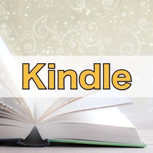 「Kindle」とは 使うメリット、デメリットを徹底紹介
