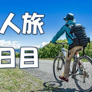大学生による自分探しの自転車一人旅 0日目 start宇都宮