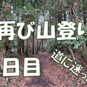 大学生による自分探しの自転車一人旅 6日目 沼津→富士吉田