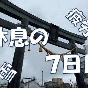 大学生による自分探しの自転車一人旅 7日目 in富士吉田