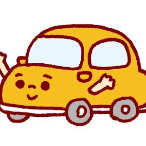 ADHDと車の運転について。ADHD夫の運転トラブルと事故や違反防止のポイント