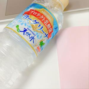 Today's drink