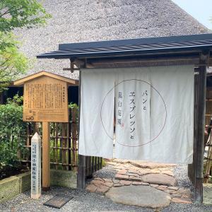 京都*嵐山*オシャレカフェ