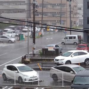 日本を英語で伝えよう!梅雨は英語で?