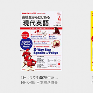 New Year's NHK Foreign Language Programs
