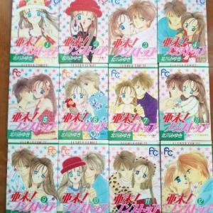 11月に買った本(35冊 5,273円)