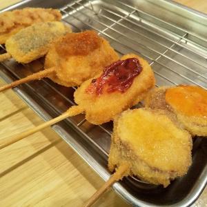 魚の串揚げを食べたいのー おでん串揚げ 灘@七尾市