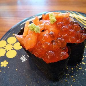 美味しいと噂の西海サーモンを食べてみた 廻転寿し 西海丸@石川県羽咋郡志賀町