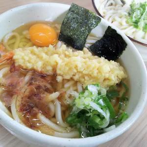 製麺所でいただくお値段以上のうどん ㈲山崎製麺 釜あげうどん食堂@七尾市